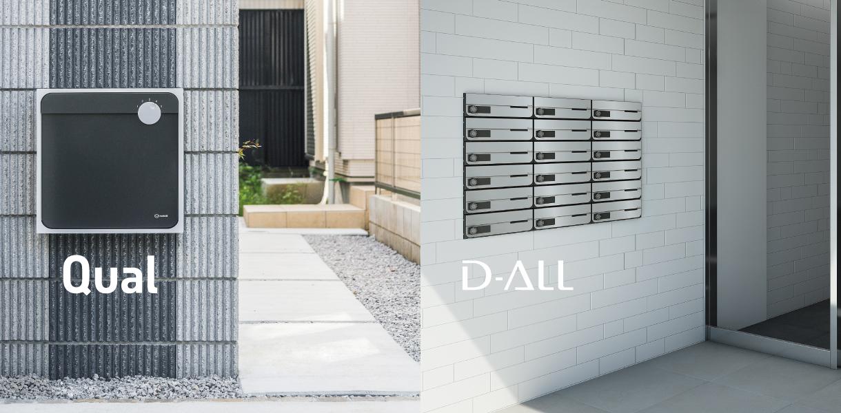 Qual-D-ALL特設サイト