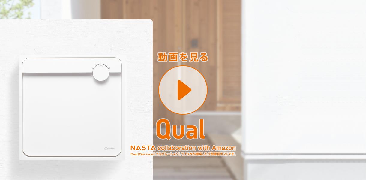 Qual動画用トップバナー